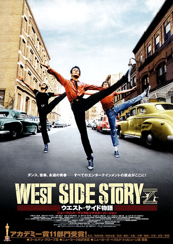 West Side Story. Poster West Side Story13. Worksheet. West Side Story Worksheet At Mspartners.co